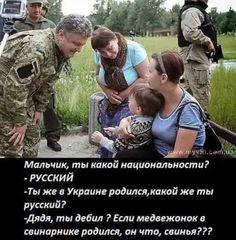 #Пётр_Порошенко
