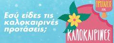Online Βιβλιοπωλείο IANOS | IANOS.gr