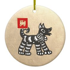 Happy Chinese New Year. Elegant Festive Red | Gold Foil design Chinese Year of the Dog Gift Ceramic Ornaments. Matching cards, postage stamps, traditional red envelopes and other products available in the Chinese New Year / Year of the Dog Category of the Mairin Studio store at zazzle.com