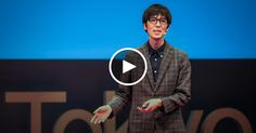Shimpei Takahashi always dreamed of designing toys. But when he started work as a toy developer, he found that the pressure to produce squashed his creativity. In this short, funny talk, Takahashi describes how he got his ideas flowing again, and shares a simple word game anyone can play to generate new ideas. (In Japanese with English subtitles.)