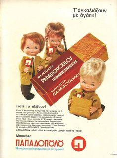 Vintage Advertising Posters, Vintage Advertisements, Vintage Ads, Vintage Photos, Sweet Memories, Childhood Memories, Vintage Packaging, My Memory, Vintage Patterns