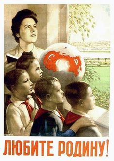 soviet-poster-love the motherland Cold War Propaganda, Propaganda Art, Soviet Art, Soviet Union, Cover Design, Ww2 Posters, Socialist Realism, Illustrations Posters, Vintage Posters