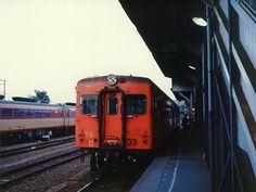 0003 JNR Kakogawa Line DMU20-0519 19850728 Kakogawa   Flickr