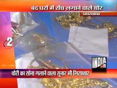 TV BREAKING NEWS 5 Khabarein UP-Punjab Ki (25/3/2013) - http://tvnews.me/5-khabarein-up-punjab-ki-2532013/