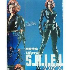 ToyzMag.com » Nouvelle image pour S.H.Figuarts Black Widow
