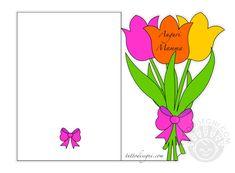 Tutto Disegni - Pagina 2 di 886 - Disegni da colorare, biglietti auguri, immagini da stampare