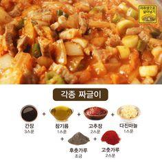Food Design, Easy Cooking, Cooking Recipes, K Food, Cafe Food, Dip Recipes, Korean Food, Food Plating, No Cook Meals
