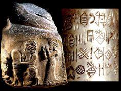 Un Français déchiffre une écriture de plus de 4000 ans - Sciences et Avenir Alphabet Latin, Iran, Ancient Near East, Ancient Mysteries, Ancient Aliens, Civilization, History, Silver, Geography