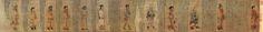 《职贡图》  梁 萧绎 宋人摹本 绢本设色 纵25厘米 横198厘米 中国历史博物馆藏     萧绎是梁元帝(505—554),字世诚, 博学善画, 尤以肖像画最擅。图中绘列国使者立像十二人, 皆左向侧身, 身后楷书榜题,疏注国名及山川道路、风土人情、与梁朝的关系、纳贡物品等。列国使者自右至左为:波斯国、百济国、丘兹国、倭国、狼牙修国等等。在此图中, 使者的站姿几乎雷同, 但其个性特色, 或文静秀弱, 或朴质豪爽, 或机智慧敏, 各具不同地域、不同民族、不同年龄的独特气质, 表露无遗, 并且都有那种有幸成为使者的恭敬欣喜的情态。另外, 画中人物比例准确, 铁线描遒劲流畅, 敷色高雅古朴, 体现了中国南朝绘画艺术的水平。