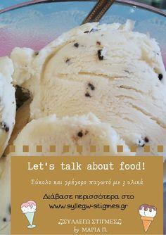 Εύκολο και γρήγορο παγωτό με 3 υλικά by ♫ΣΥΛΛΕΓΩ ΣΤΙΓΜΕΣ♫ Let Them Talk, Let It Be, Ice Cream, Easy, Desserts, Food, No Churn Ice Cream, Tailgate Desserts, Deserts
