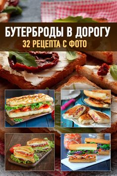 Cooking is the best thing in my life Party Food Buffet, Diy Party Food, Best Party Food, Ideas Party, Appetizers For Party, Appetizer Recipes, Cooking Beets In Oven, Cooking Steak, Healthy Cream Cheese