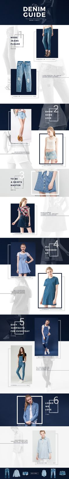 NET-The Denim Guide on Behance                              …