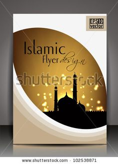 Islamic flyer or brochure and cover design with Mosque or Masjid silhouette with wave effects in evening background.EPS 10, vector illustration.