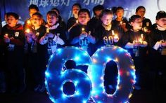 """""""I Will If You Will"""" campaign hosted by aims to encourage action for the Earth Hour, Earth Day, Planet Earth, Cool Tech, Take Action, Dares, Planets, Campaign, Challenges"""