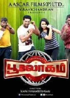 """see our website for Boologam online booking :  http://www.ticketnew.com/OnlineTheatre/online-movie-ticket-booking/tamilnadu-chennai/Boologam.html  The upcoming tamil movie is """"Boologam"""", it's an action movie. The movie is directed by N Kalyanakrishnan and produced by Venu Ravichandran. The movie edited by V T Vijayan. The studio is Aascar films."""