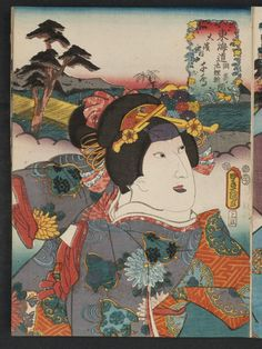 Utagawa Kunisada: Ôhamamura, between Okazaki and Chiryû: (Actor Sawamura Tanosuke II as) Chidori, from the series Fifty-three Stations of the Tôkaidô Road (Tôkaidô gojûsan tsugi no uchi), here called Tôkaidô - Museum of Fine Arts