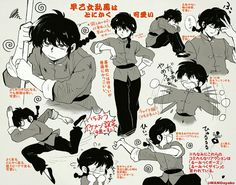 The many expressions of Ranma Saotome