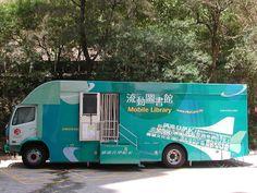 Hong Kong Public Library bookmobile.