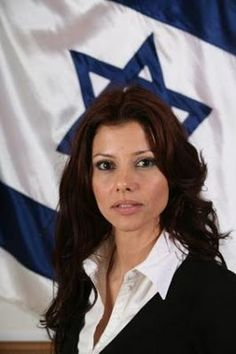Images Of Jewish Women 17