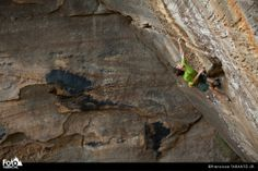 USA. A pic by Francisco Taranto Jr. from #FotoVertical. #Climbing #Travels