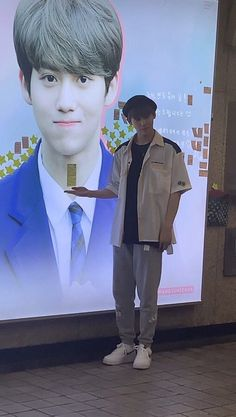 Woollim Entertainment, Ayato, Tiny Dancer, Produce 101, Seong, Theme Song, Kpop Boy, Boys, Mood Boards