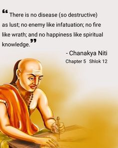 Chanakya Quotes, Motivational Status, Swami Vivekananda Quotes, Life Status, Genius Quotes, Life Lesson Quotes, Self Improvement Tips, Infatuation, Morning Quotes