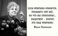Funny Expressions, Could Ve, Tears Of Joy, Meaning Of Life, Pro Life, Einstein, Me Quotes, Comedy, Wisdom