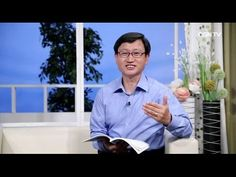 [생명의 삶] 20160526 기도하는 일상에 기적과 회복이 있습니다 (스가랴 10:1~12) - YouTube