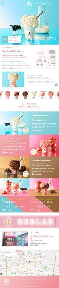 Blog Website Design, Website Layout, Web Layout, Layout Design, Web Design, Graphic Design, Web Japan, Summer Banner, Web Inspiration