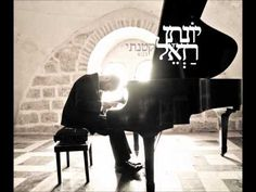 יונתן רזאל - קטנתי (קליפ) - (Yonatan Razel Katonti (Video - YouTube