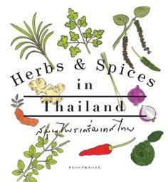 """Herbs & Spices in Thailand"" / Thai Festival 2014 in Tokyo - wisut ponnimit officialsite"