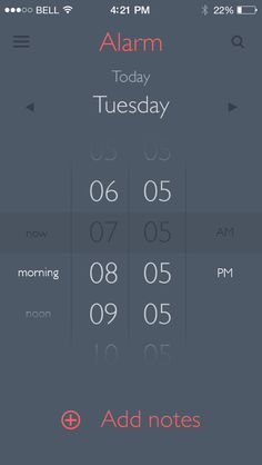 // Alarm Interface