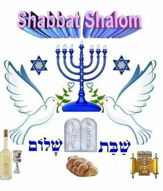 Jewish Sabbath, Happy Sabbath, Shabbat Shalom In Hebrew, Passover Images, Good Shabbos, Shavua Tov, Hebrew Prayers, Jewish Celebrations, Sacred Geometry Symbols
