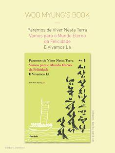 마음수련 우명 선생의 책 // 포르투갈어<Paremos de Viver Nesta Terra Vamos para o Mundo Eterno da Felicidade E Vivamos Lá> / 한국어<이 세상 살지 말고 영원한 행복의 나라 가서 살자> http://www.meditationwoomyung.org/ (우명 지음 / 참출판사) / 아마존 판매 #북커버 #bookcover #마음수련 #마음수련우명