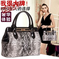 Cheap Top-Handle Bags on Sale at Bargain Price, Buy Quality bag business, bag lady bags, bag in bag from China bag business Suppliers at Aliexpress.com:1,fashion element:color block 2,Pattern Type:Serpentine 3,Decoration:Fur,Flowers 4,Closure Type:Zipper 5,Size:Medium(30-50cm)