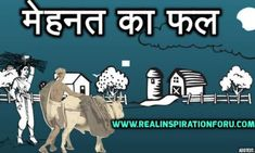 bulb invention story in hindi