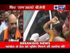 India News: Amit Shah rakes up Ram temple issue