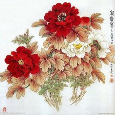 Are fashion, art & decor your interests? Asian Flowers, Oriental Flowers, Chinese Flowers, Japanese Flowers, Japanese Tattoo Art, Japanese Art, Art Floral, Peony Flower, Flower Art