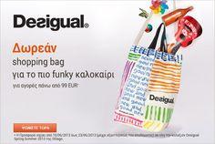 Δίνουμε δώρο μία Desigual shopping bag με τις αγορές σας!