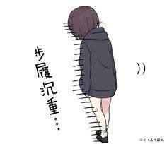 kayako-chan Sad Anime Girl, Manga Girl, Anime Art Girl, Loli Kawaii, Kawaii Anime Girl, Cute Anime Chibi, Chica Anime Manga, Sweet Pictures, Anime Girl Brown Hair
