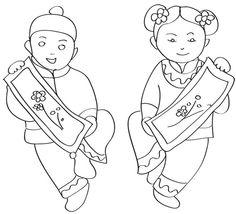Coloriage petits Chinois