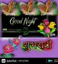 Happy ugadi animation in kannada ugadi kannada greetings ugadi good night nighty night have a good night m4hsunfo