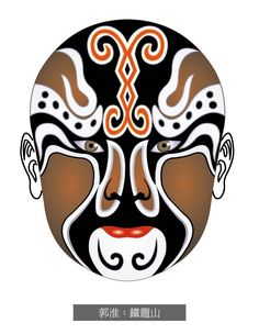This mask shows brown, orange, black and white in a pattern on the mask. Chinese Opera Mask, Chinese Mask, China, Japanese Mask, Art Japonais, Chinese Lanterns, Masks Art, African Masks, Pebble Art