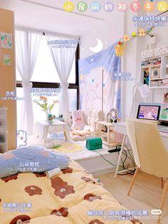 Cute Bedroom Decor, Room Design Bedroom, Room Ideas Bedroom, Home Room Design, Cute Room Ideas, Bad Room Ideas, Otaku Room, Pastel Room, Kawaii Room