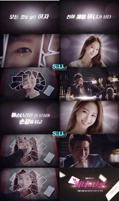 Cute First Poster and Teaser for Birth of a Beauty with Joo Sang Wook and Han Ye Seul | A Koala's Playground