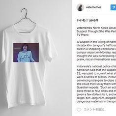 金正男殺害の実行犯をプリントしたTシャツVETEMEMESが発売