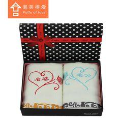 Gifts For Boyfriend Ideas