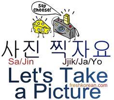An Online Korean Language Learning Resource & Organization