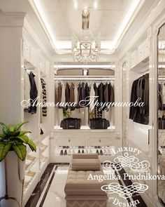 Wardrobe Design, Foyers, Dressing Room, Closets, Mansion, Resurfacing Cabinets, Hallways, Mud Rooms, Changing Room