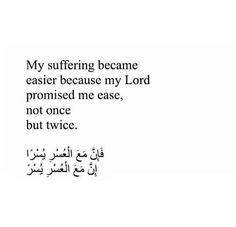 My suffering became easier because my Lord promised me ease, not once, but twice Beautiful Quran Quotes, Quran Quotes Love, Quran Quotes Inspirational, Islamic Love Quotes, True Quotes, Arabic Quotes, Hadith Quotes, Muslim Quotes, Imam Ali Quotes